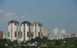 Новосибірськ — цікаві факти
