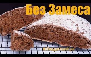 Люда ізі кук рецепт хліба