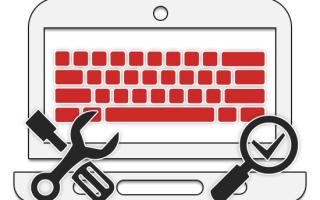 як полагодити клавіатуру на ноутбуці