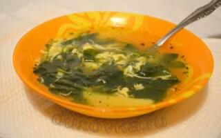 Суп зі шпинатом і картоплею