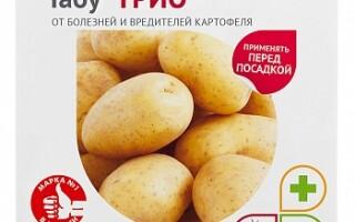 Табу тріо для картоплі
