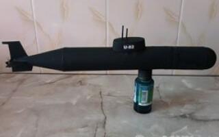Як зробити підводний човен з паперу