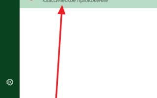 Як зробити презентацію