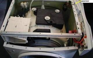 як полагодити пральну машину