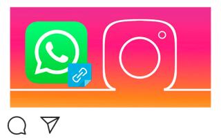 Як зробити посилання на ватсап в інстаграм