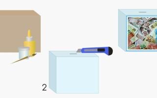 Як зробити скарбничку своїми руками