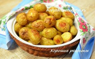 Молода картопля запечений в духовці