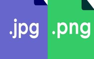 Як з jpg зробити png