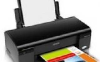 як полагодити принтер epson