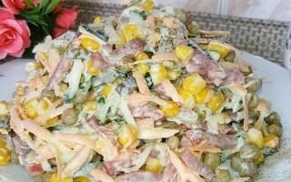 Салат картопля кукурудза