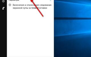 Як зробити точку відновлення windows 10