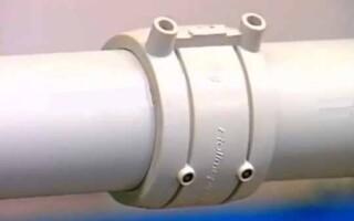 як відремонтувати металопластикових труб