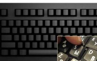 як полагодити клавіатуру