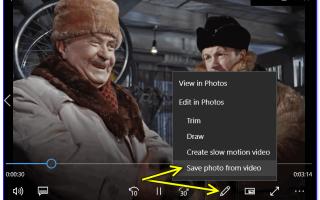 Як з відео зробити фото