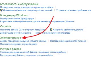 Як зробити щоб комп'ютер не йшов в сплячий режим windows 10