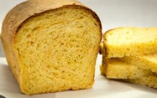 Гарбузовий хліб рецепт з фото крок за кроком