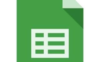 Як зробити гугл таблицю для загального доступу