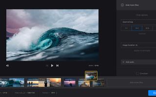 Як зробити слайд шоу з фотографій з музикою безкоштовно онлайн самому