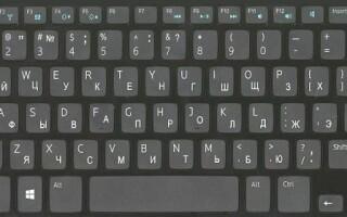 Як зробити скріншот на ноутбуці acer